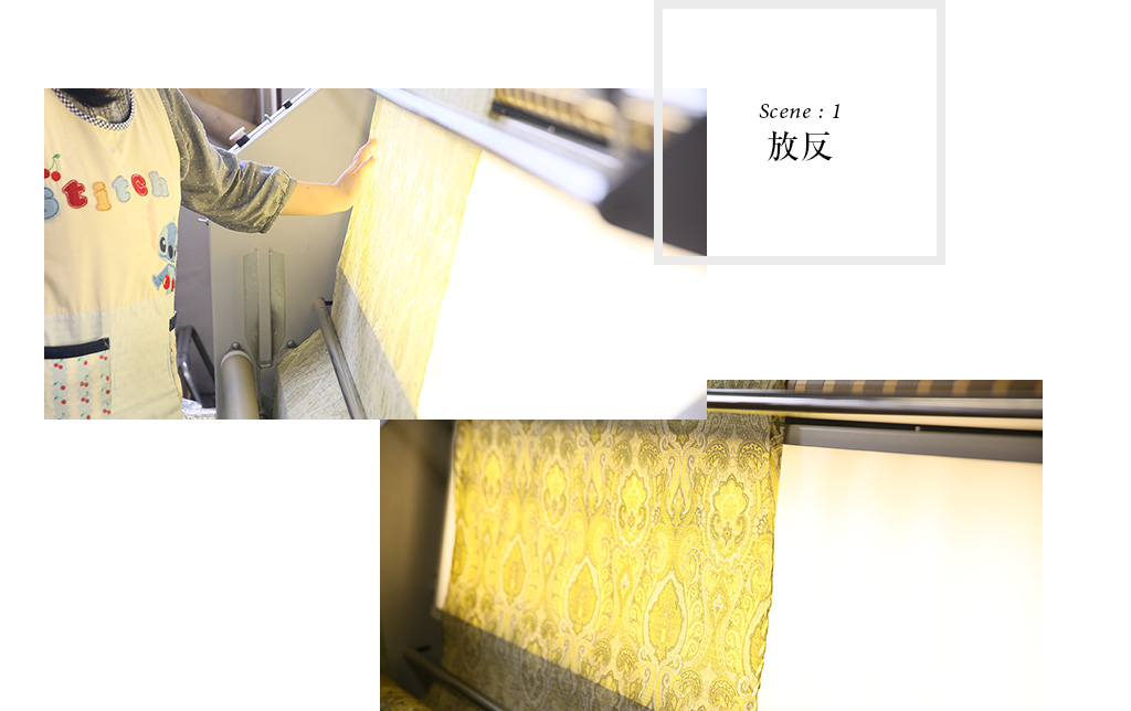 Scene1 放反