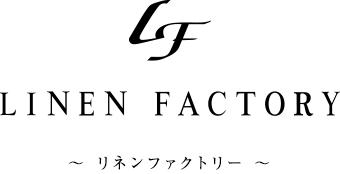 LINEN FACTORY リネンファクトリー